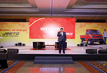 Mahindra Jeeto Event Photo