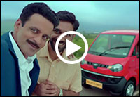 Mahindra Jeeto New TV Ad <br>( Hindi )